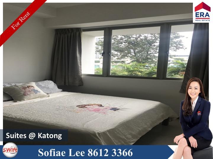 Suites @ Katong