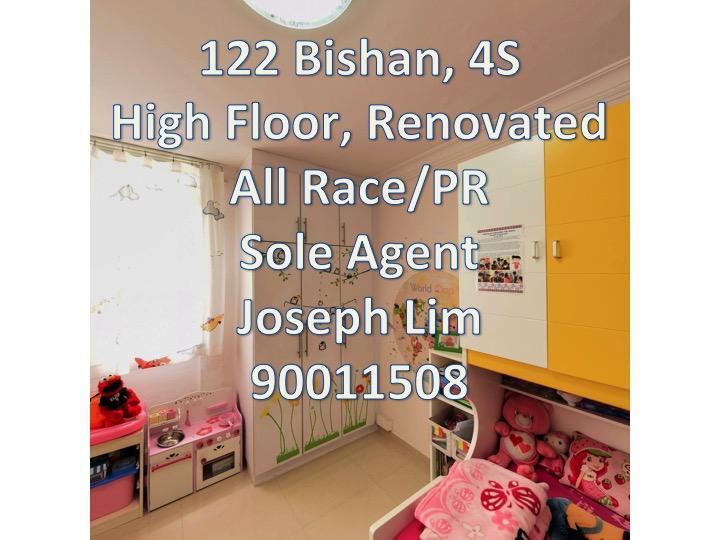 122 Bishan Street 12