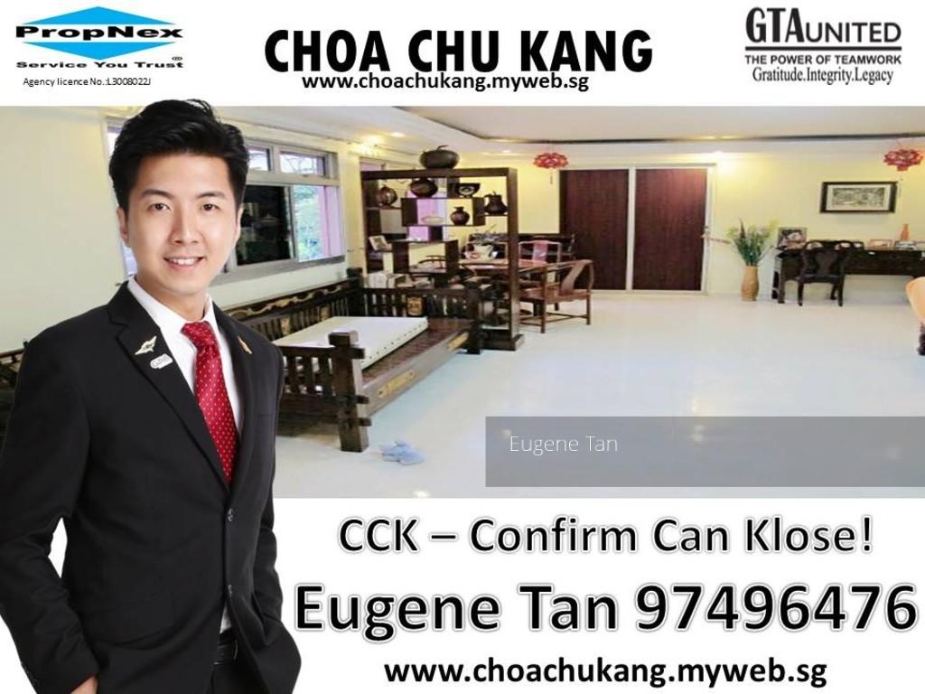 523 Choa Chu Kang Street 51