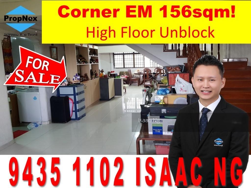 336 Jurong East Avenue 1