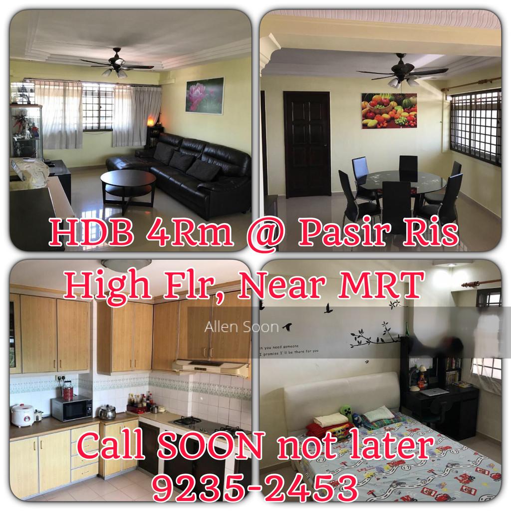 561 Pasir Ris Street 51