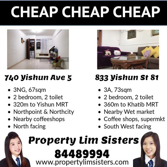 833 Yishun Street 81