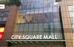 City Square Mall - Retail and F&B For Lease (D8), Retail #216682921