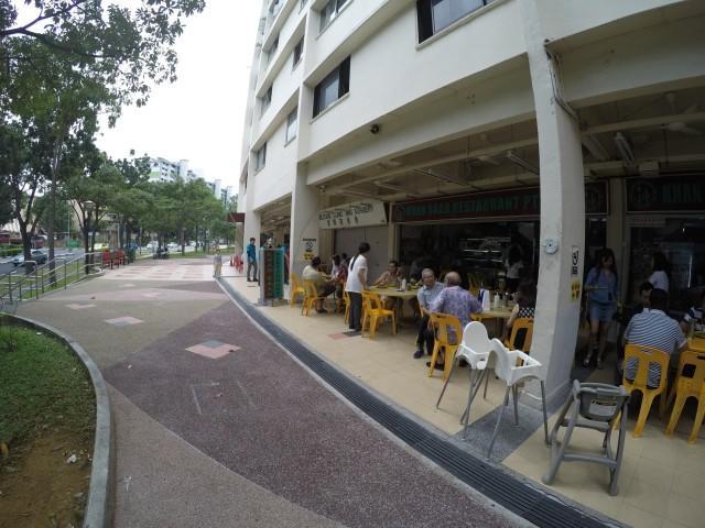 Chai Chee Drive