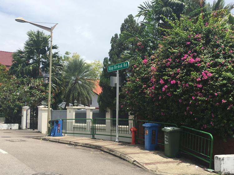 Siew Lim Park