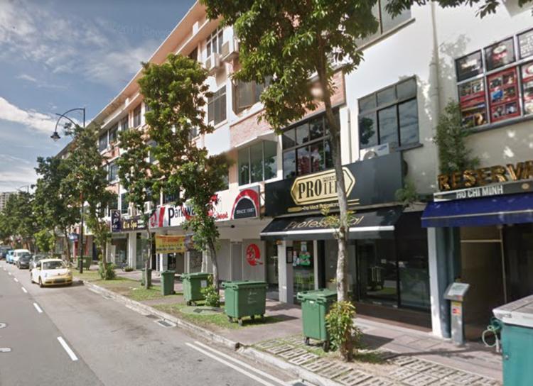 Tanjong Katong Road