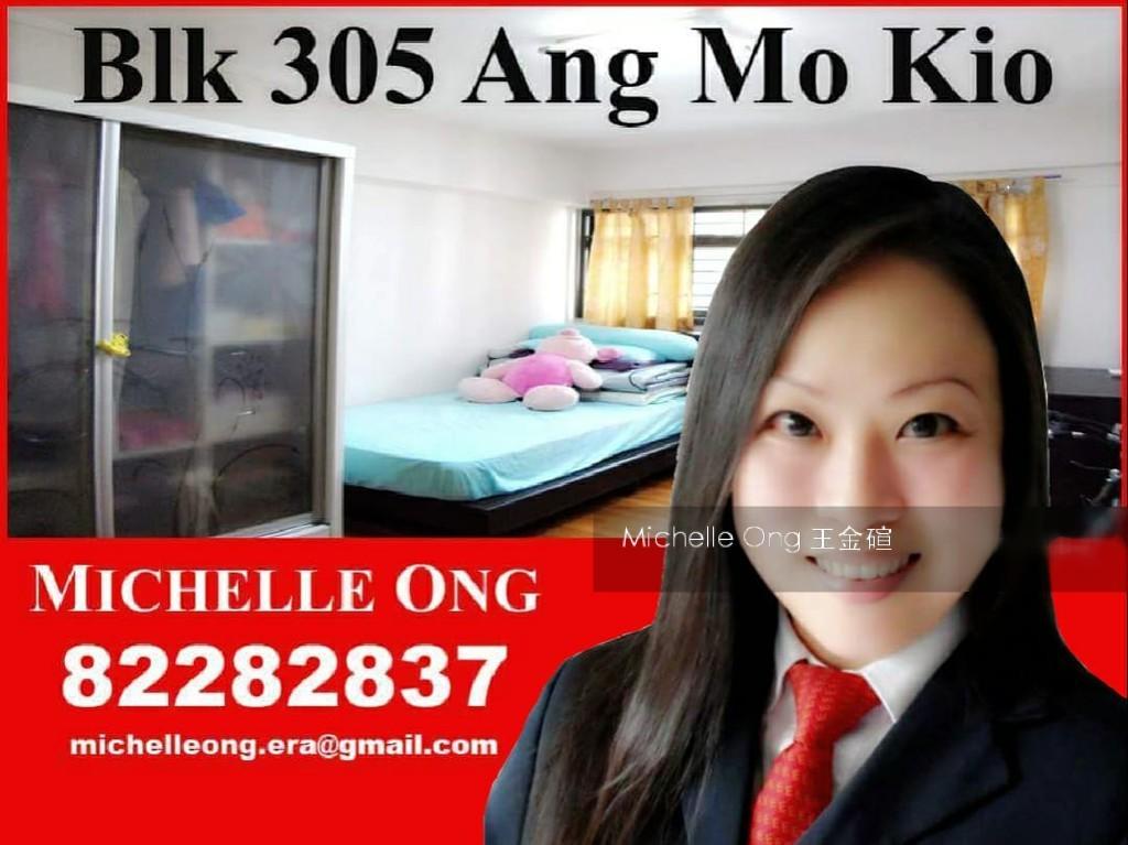 305 Ang Mo Kio Avenue 1