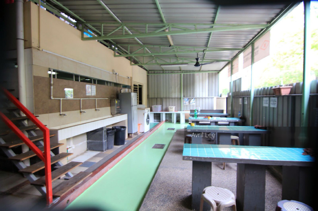 Kaki Bukit Industrial Park