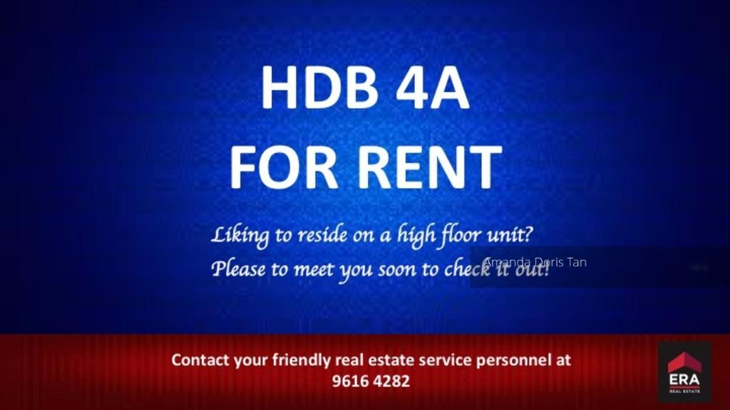 169 Hougang Avenue 1