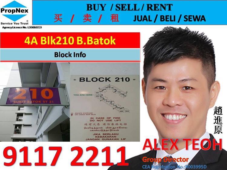 210 Bukit Batok Street 21