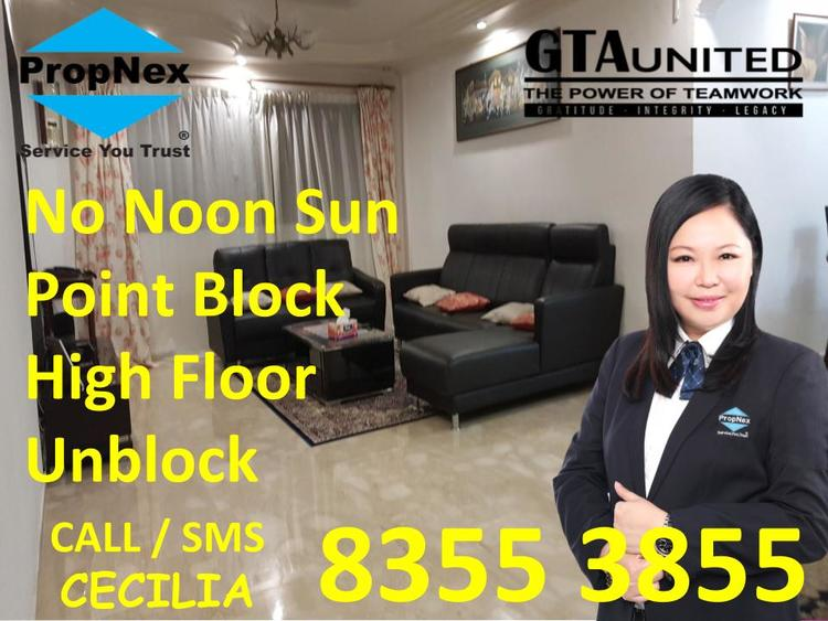 226 Jurong East Street 21