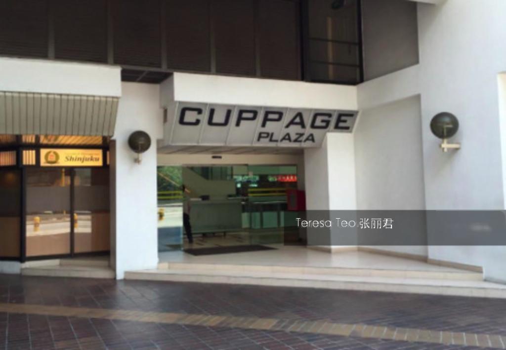 Cuppage Plaza