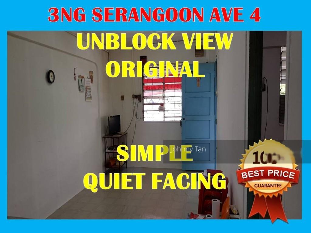 221 Serangoon Avenue 4
