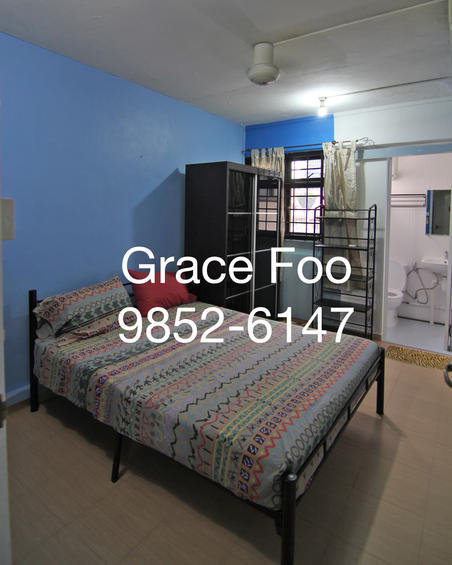 148 Potong Pasir Avenue 1