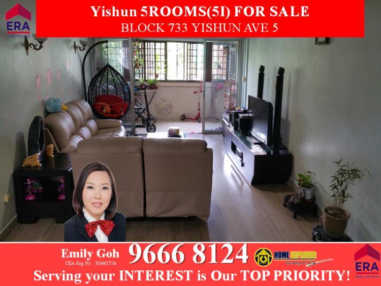 733 Yishun Avenue 5