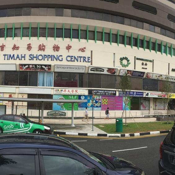Bukit Timah Shopping Centre