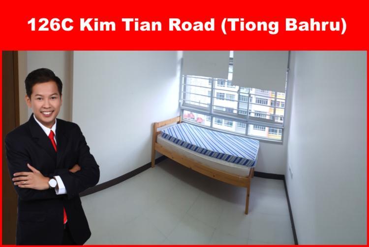 Kim Tian Green