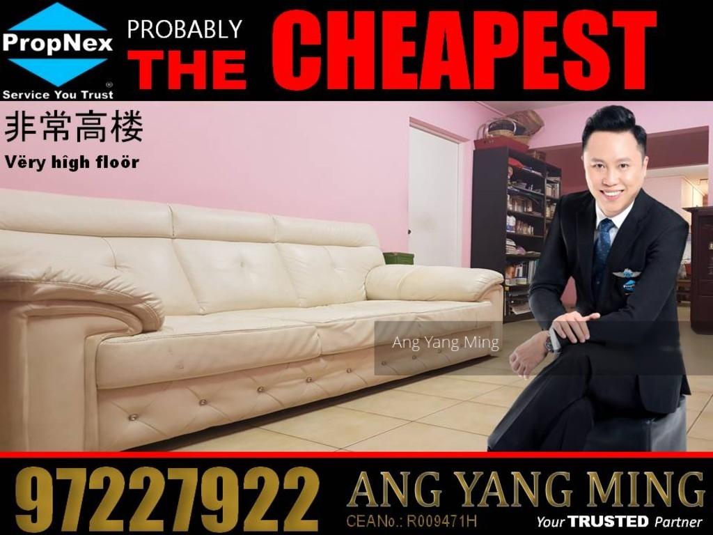 925 Jurong West Street 92