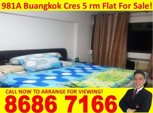 981A Buangkok Crescent