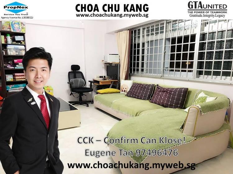 501 Choa Chu Kang Street 51