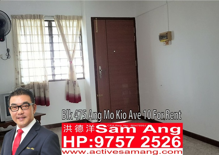 475 Ang Mo Kio Avenue 10