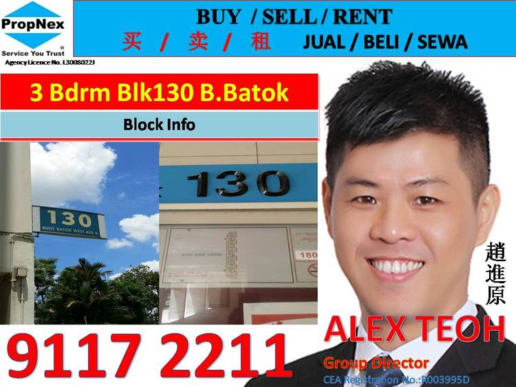 130 Bukit Batok West Avenue 6