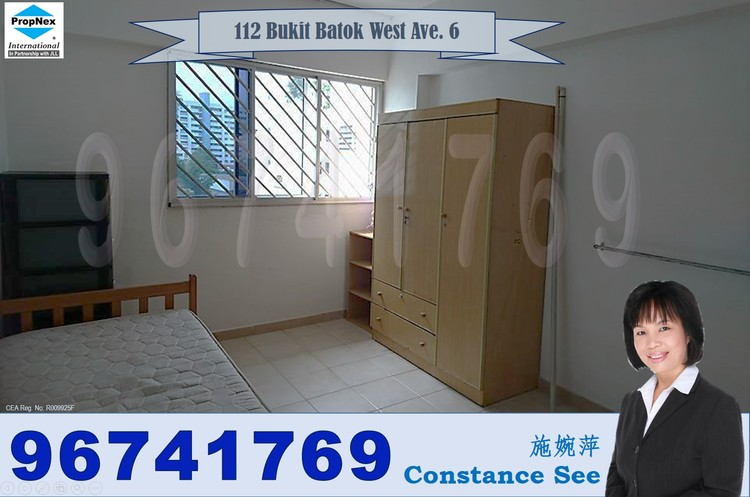 112 Bukit Batok West Avenue 6