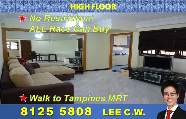 257 Tampines Street 21