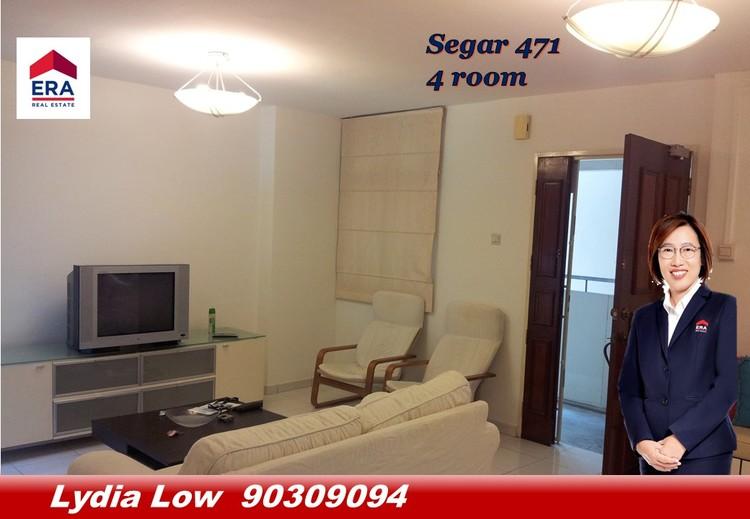 471 Segar Road