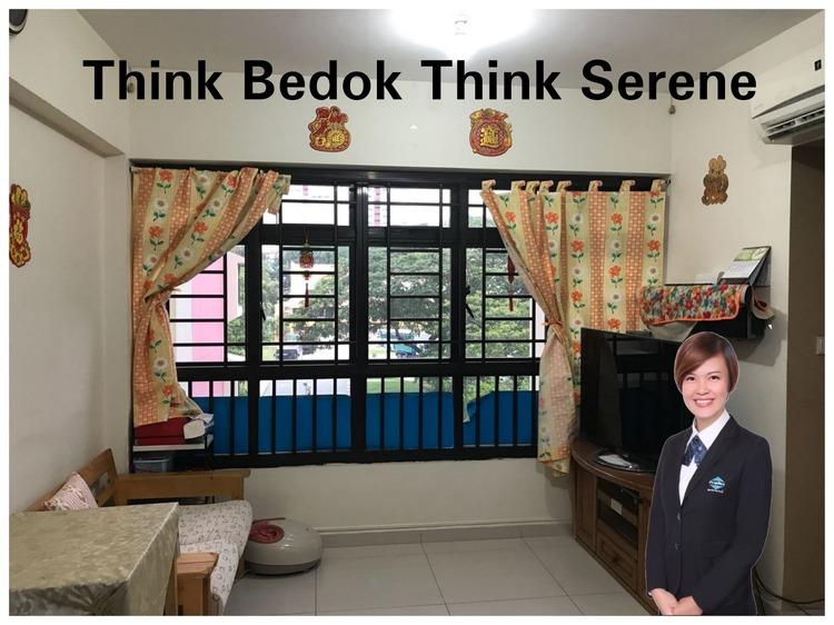 220A Bedok Central