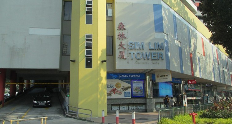 Sim Lim Tower