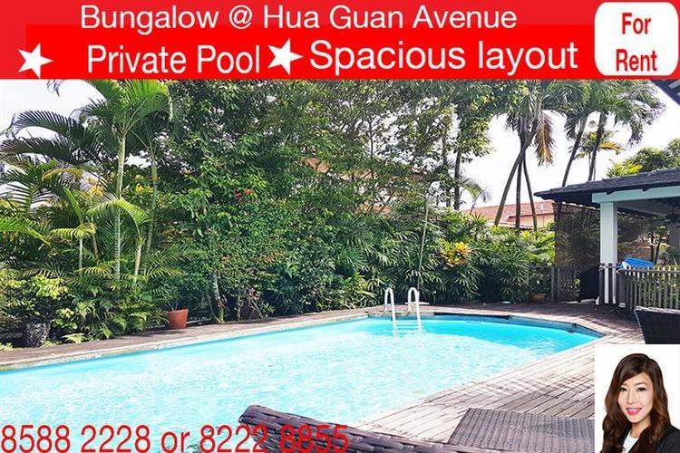 Hua Guan Gardens