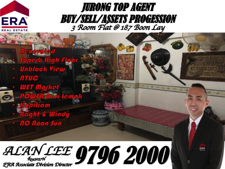 187 Boon Lay Avenue