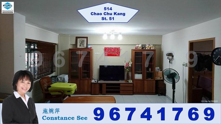 514 Choa Chu Kang Street 51