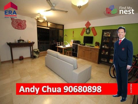 683C Choa Chu Kang Crescent