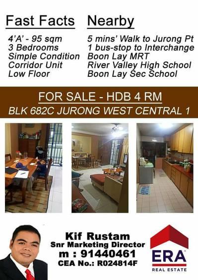 682C Jurong West Central 1