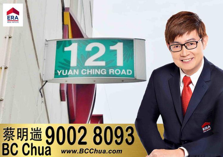 121 Yuan Ching Road