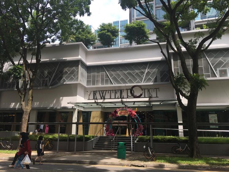 569 Choa Chu Kang Street 52