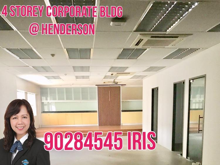 Henderson Industrial Park