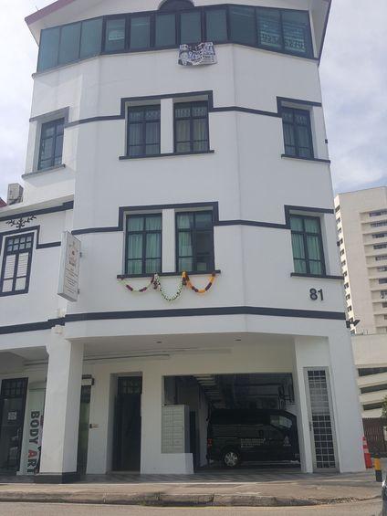 Joo Chiat Road
