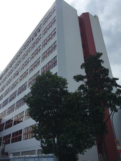 Yu Li Industrial Building