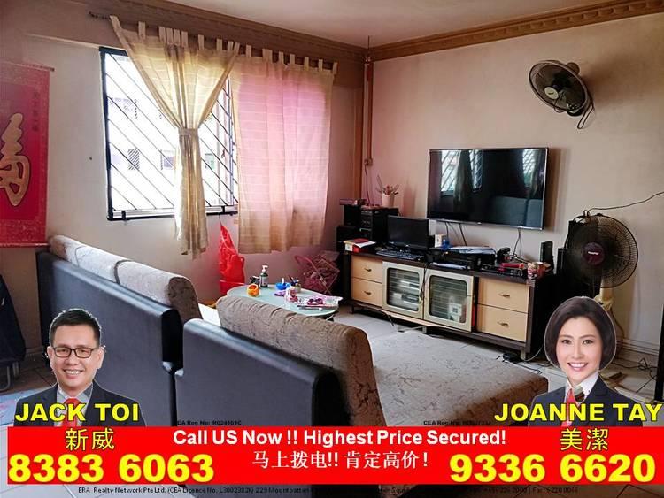 275 Bangkit Road