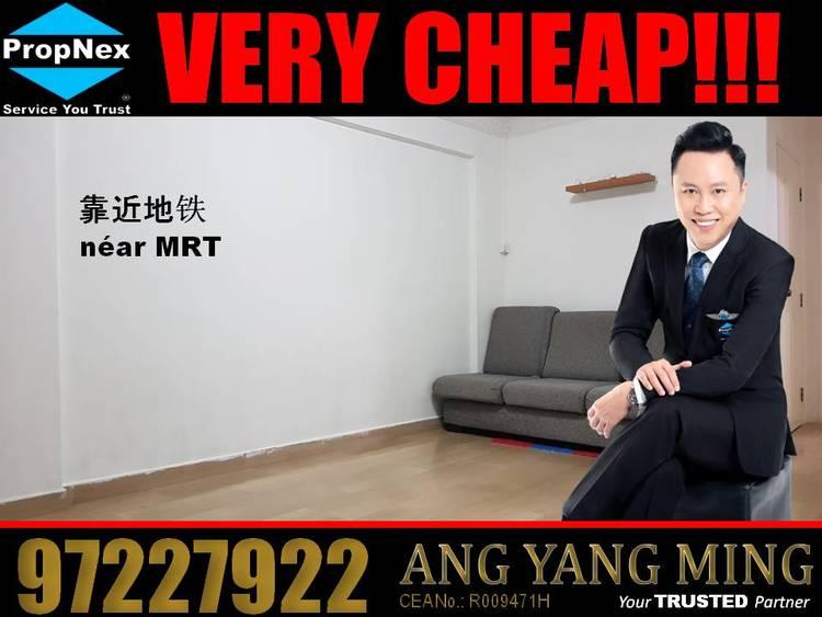 302 Jurong East Street 32