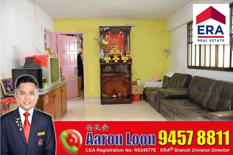 91 Bedok North Street 4