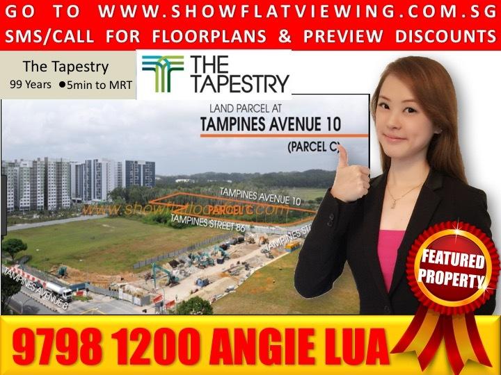 Tampines Avenue 10 Heavy Vehicle Park