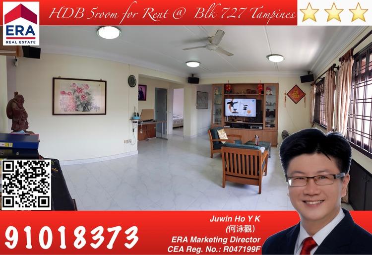 727 Tampines Street 71