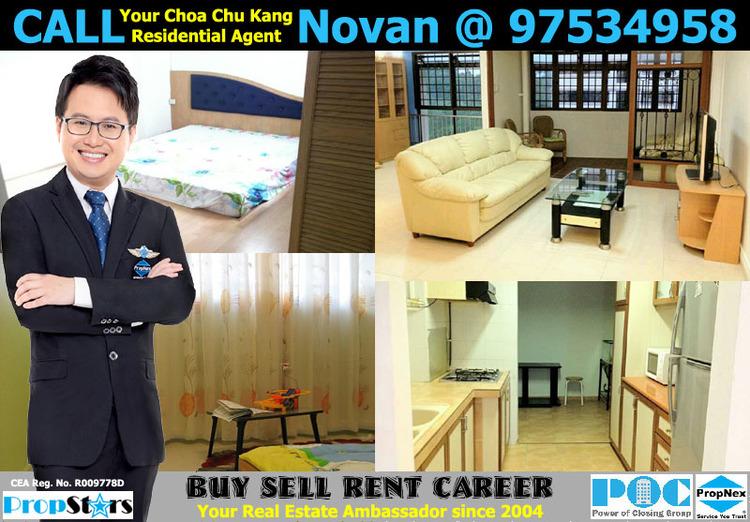 485C Choa Chu Kang Avenue 5