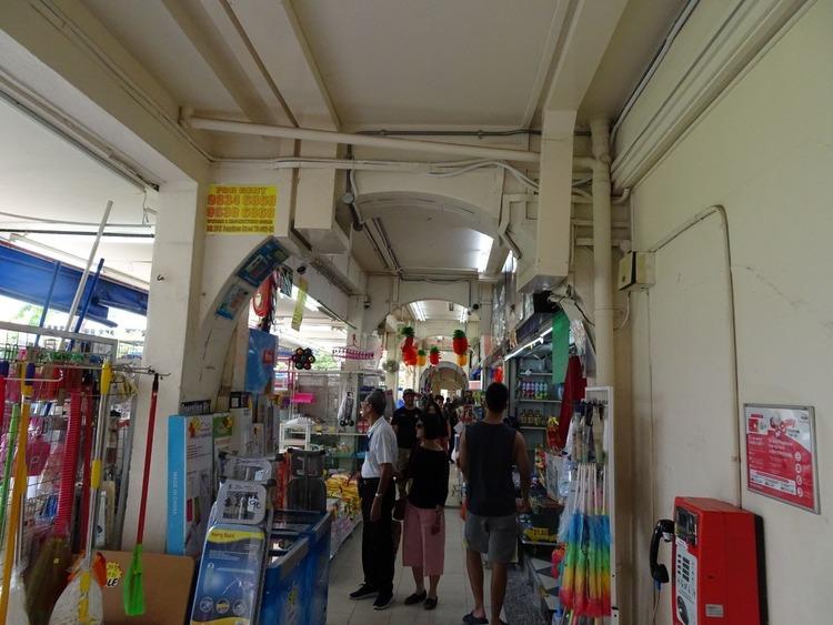 Tampines Street 23