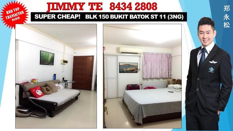 150 Bukit Batok Street 11
