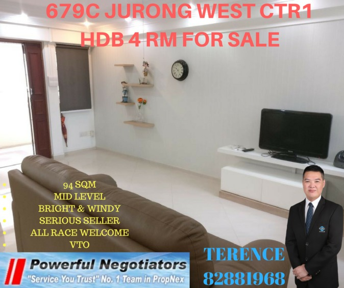 679C Jurong West Central 1